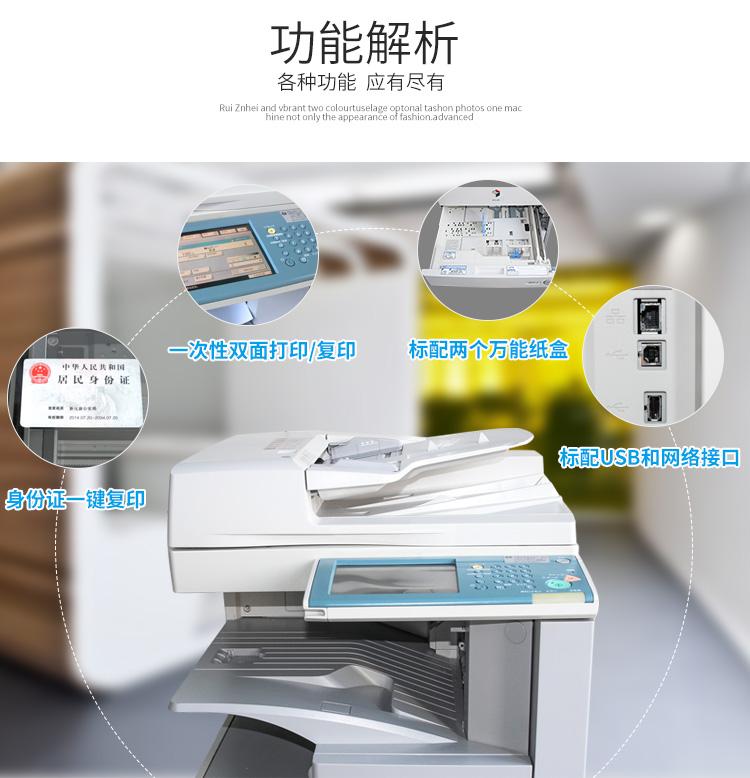 佳能复印机a3双面3245 4245激光数码黑白打印复印彩色扫描一体机