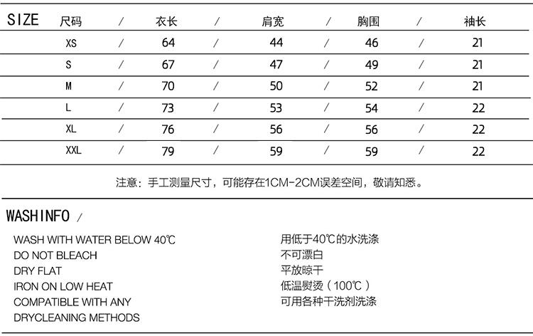短袖_04.jpg