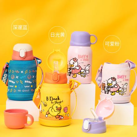 小黄鸭儿童保温杯带吸管不锈钢两用宝宝幼儿园小学生学饮水杯壶