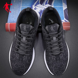 Jordan sports shoes men's shoes spring/summer 2021 new breathable travel running shoes shock absorption casual running shoes shoes men