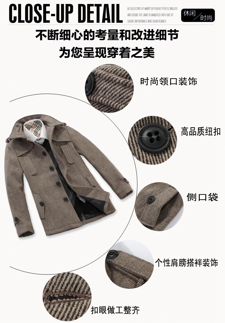 Mới mùa thu và mùa đông áo len nam áo len nam áo khoác mùa đông nam thanh niên nâu coat nam