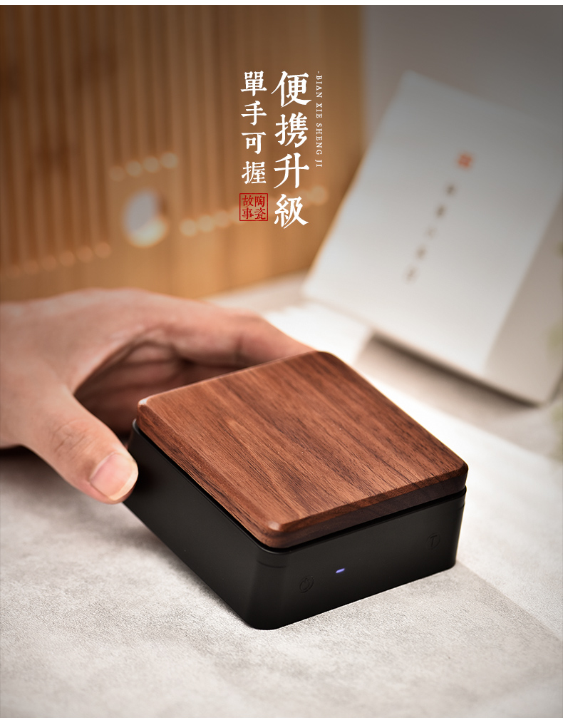 Ceramic story called tea electronic calorimeter tea heavy and high precision accuracy of small boundless tea tea accessories, electronic scale