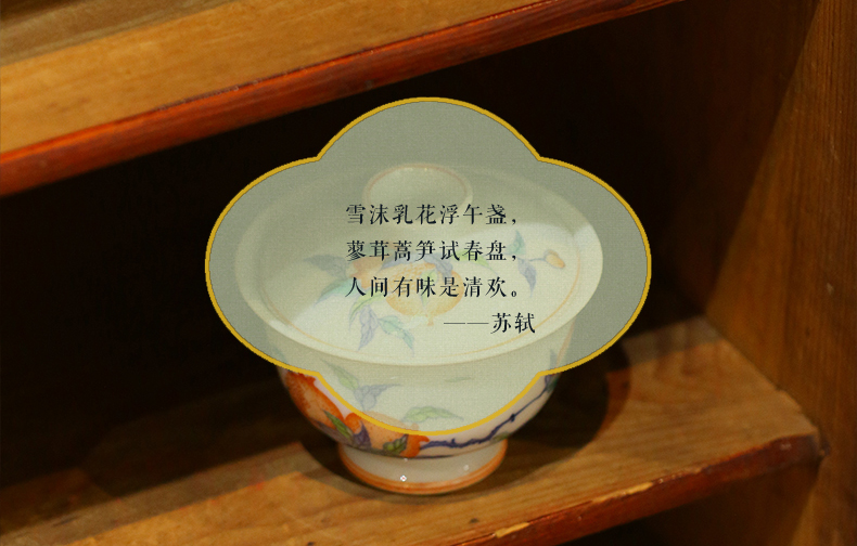 High - end checking hand - made ceramic story town tureen three blue and white color bucket pomegranate best tureen tureen