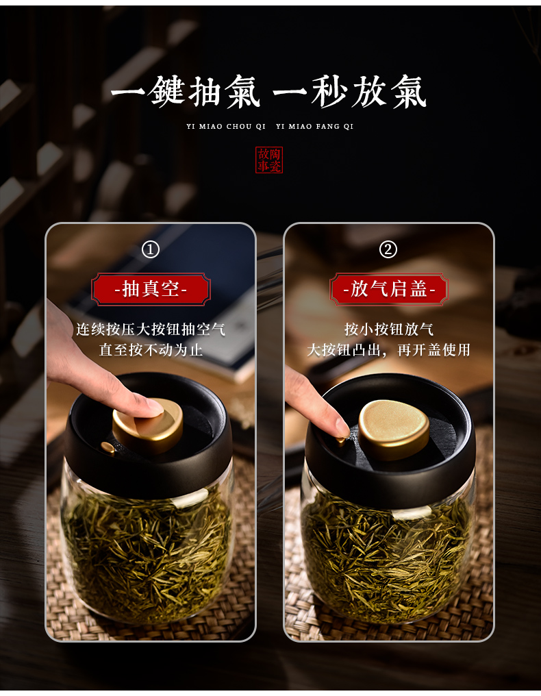 Ceramic story vacuum store as cans pu - erh tea caddy fixings household glass seal with Japanese small POTS