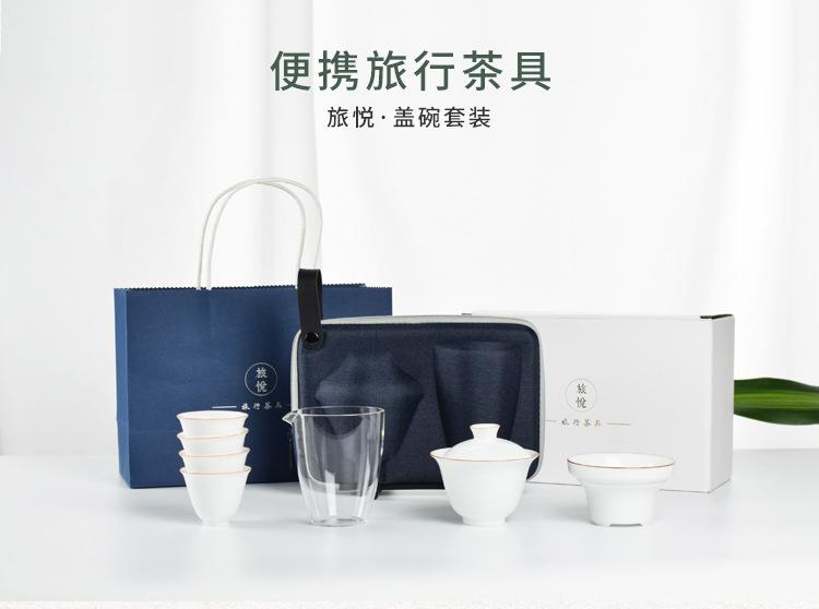 Ceramic travel story tea tureen tea cups small kung fu tea tea set is suing contracted household