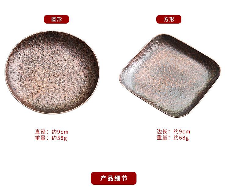Copper hammer eye grain ceramic story coasters Japanese zen cup saucer insulation prevent hot kung fu tea accessories
