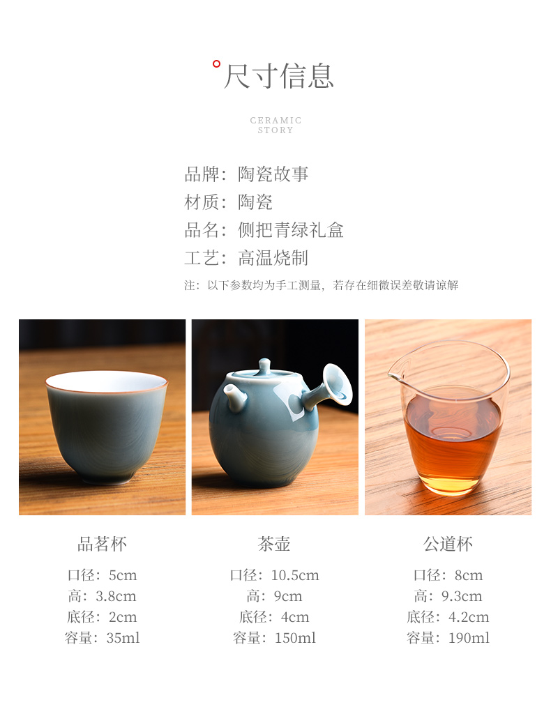 The Story of pottery and porcelain tea sets of household light cup high - grade gift boxes and decoration of Chinese style office receive a visitor kung fu tea set