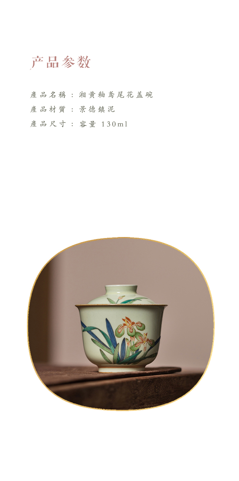 High - end checking hand - made ceramic story town tureen only three tureen single xiang yellow glaze irises tureen