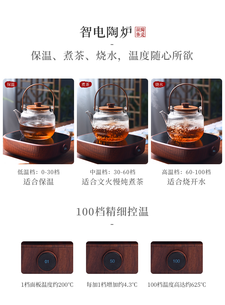Ceramic cooking pot story single pot of electric TaoLu boiled tea boiled tea stove glass tea set more heat kettle