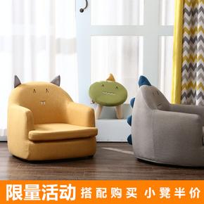 Кресла, диваны,  Ребенок диван мальчик девушка принцесса диван мини ребенок стул бездельник сиденье милый мультики ткань мелкий песок волосы, цена 1967 руб