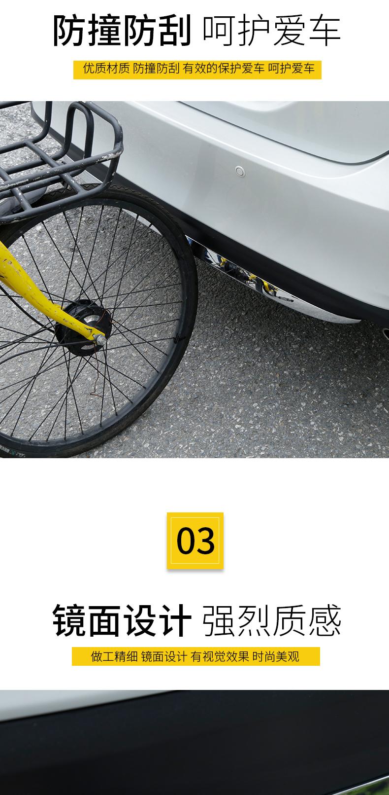 Ốp trang trí sau xe Toyota Camry 2019 - ảnh 6