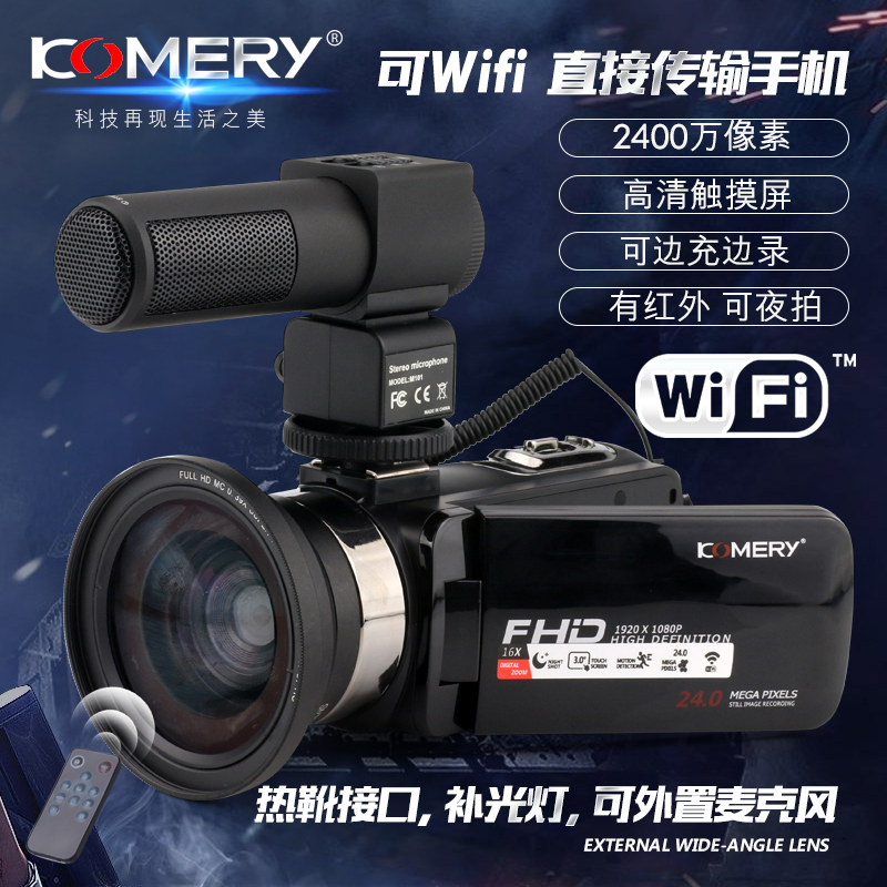 Máy ảnh kỹ thuật số Camry / KOMERY Máy ảnh HD DV có micrô nhìn đêm hồng ngoại WIFI