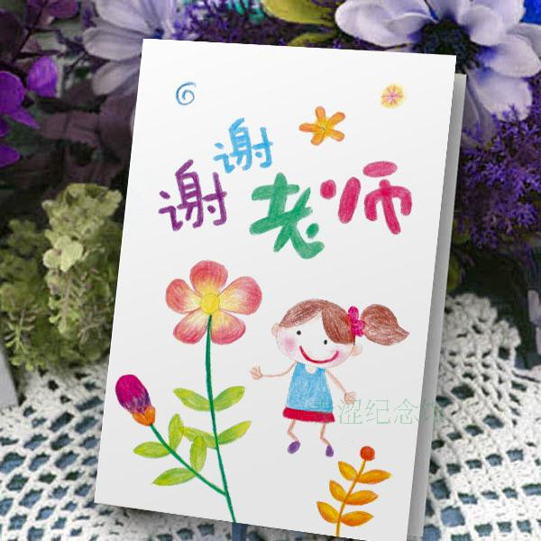 Usd 569 teacher festival coloring greeting cards children coloring lightbox moreview lightbox moreview m4hsunfo