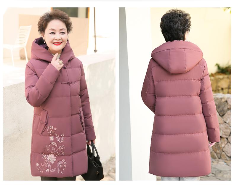 妈妈羽绒服冬装新款中长洋派外套棉衣秋奶奶棉袄中老年人女装详细照片
