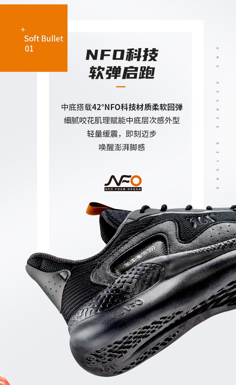 361°  2021春季新款男运动鞋 图3