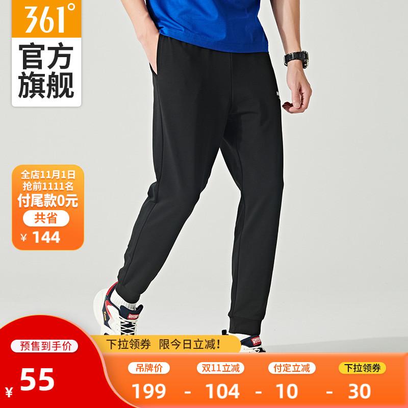 69元木林森真皮皮鞋+Dickies旗舰店潮流彩色果冻手表