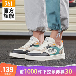361 Men's shoes trainers 2020 new autumn breathable casual shoes versatile shoes low-top board shoes for men Korean version trend