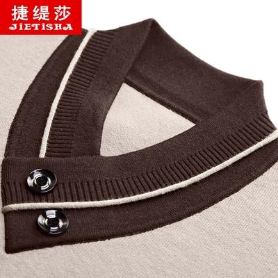 j Áo len nam mùa đông mới Hàn Quốc Đầm dệt kim thời trang V-cổ nam - Kéo qua