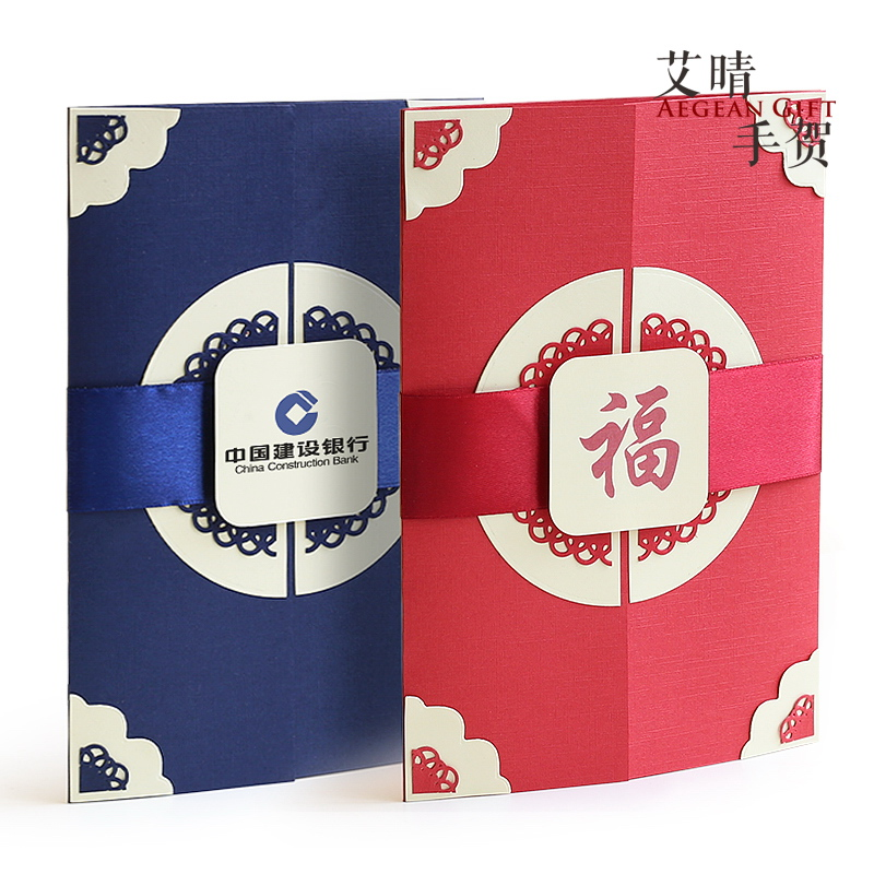 Usd 13 25 Burst Upscale Chinese Business Greeting Card Can Be