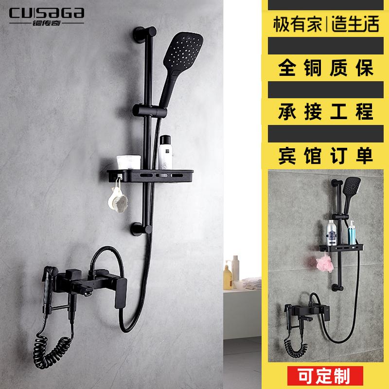 欧式套装淋浴家用龙头浴室增压简易花洒花洒恒温花洒全铜暗装黑色