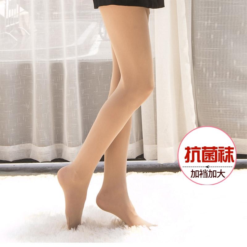 Manzi 26087 quần lửng cộng với chất béo tăng vớ nữ mùa thu vớ màu da thịt mùa xuân và mùa thu dày chân dày - Bít tất nữ