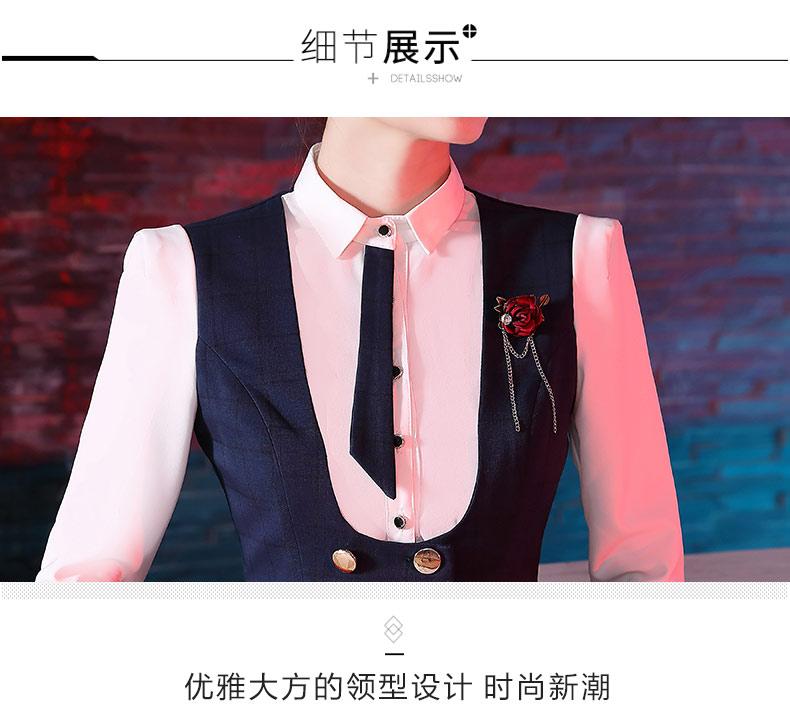 酒店工作服套装女技师服气质2020秋冬长袖ktv夜场公主服美容服