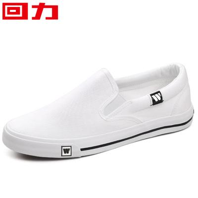回力老北京帆布鞋女小白鞋学生韩版百搭板鞋子春季一脚蹬懒人鞋女