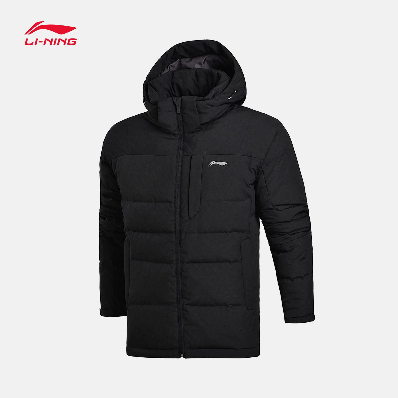 Li Ning ngắn xuống áo khoác của nam giới đào tạo loạt ấm trùm đầu màu trắng vịt xuống thể thao