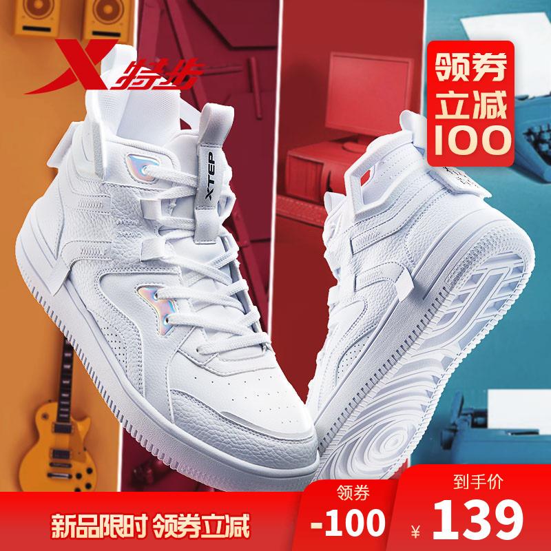高帮男鞋特步板鞋2019秋冬季新款正品运动鞋秋季鞋子潮流v男鞋男士