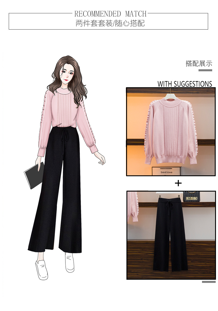 Broad-legged pants set 2020 autumn/winter new female lazy wind sweater casual pants two-piece set of foreign air-reducing pants 42 Online shopping Bangladesh