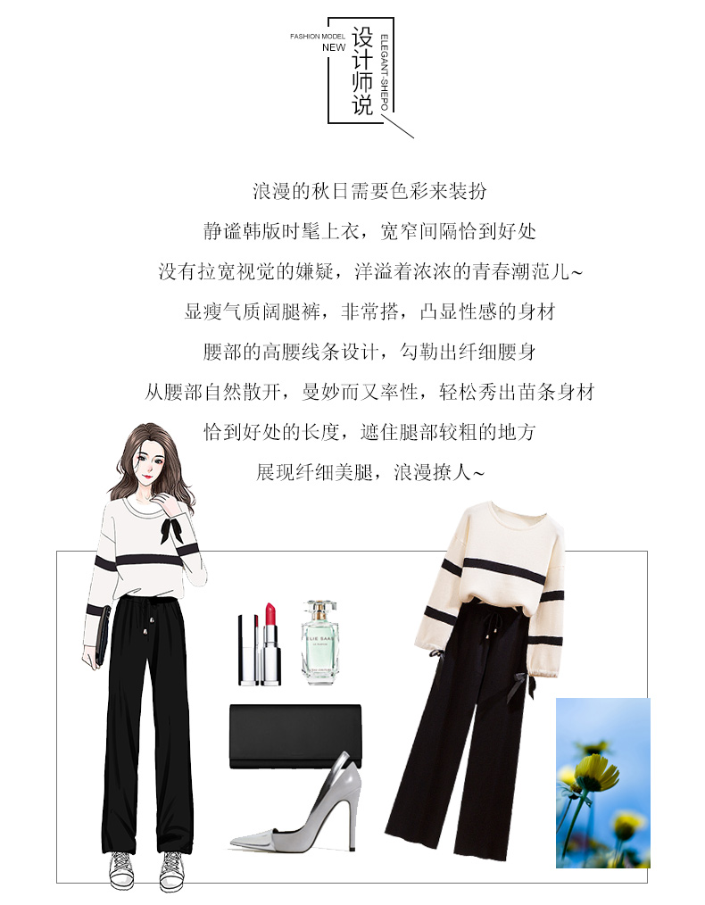 Broad-legged pants set 2020 new women's autumn/winter fashion striped knitted sweater casual pants two-piece set 34 Online shopping Bangladesh