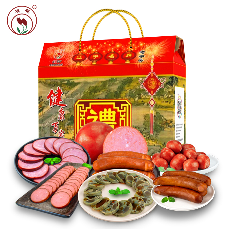辽宁老字号 东北特产 双花 肠香伴小礼盒 1545g