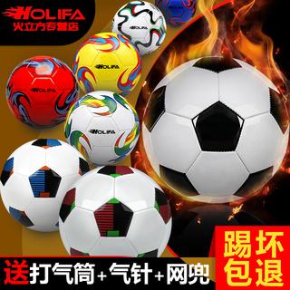 Мячи футбольные,  Пожар куб 3 размер детей футбол пригодный для носки 4 маленький студент обучение футбол 5 размер взрослых конкуренция взрывозащищенный кожзаменитель кожа, цена 400 руб