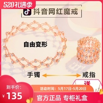 Net red ring ring retractable female bracelet one-piece chain dual-use fashion Tanabata Valentines Day gift to girlfriend