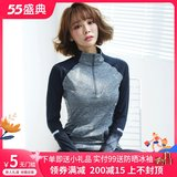 Located zipper sports long-sleeved female thin elastic quick dry loose run yoga top fitness clothing jacket shirt