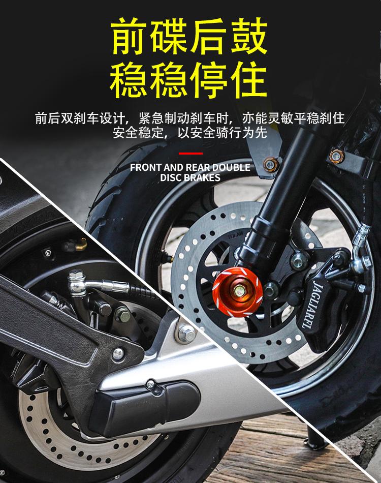 雅朵漫x戰警電瓶車電摩72V成人戰狼電動車踏板極客電動摩托車男改裝高速