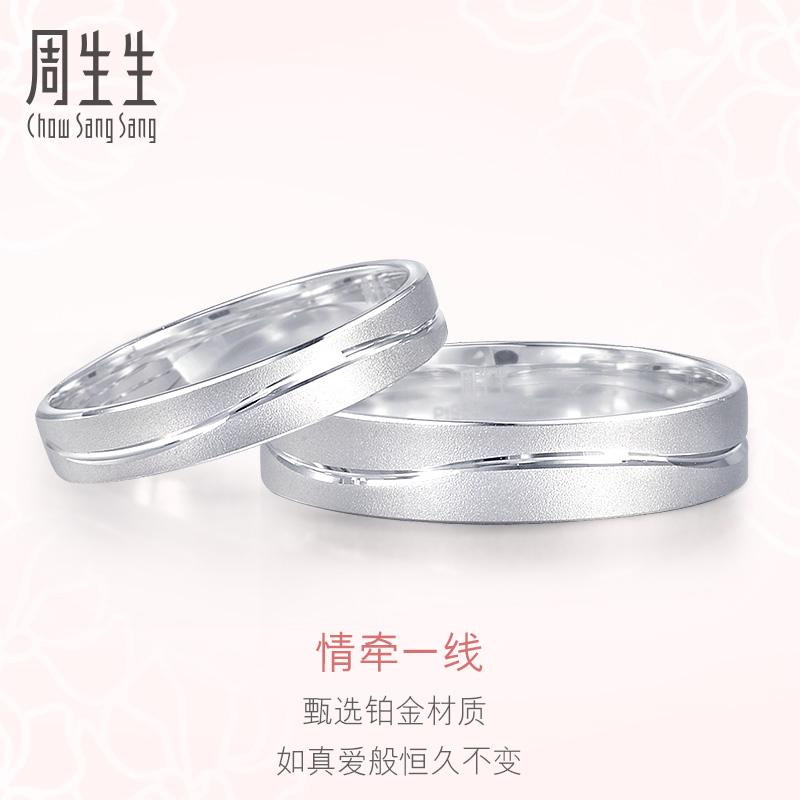 Неделю сырье сырье Pt950Promessa выйти замуж платина кольцо платина кольцо кольцо 33577R оценка