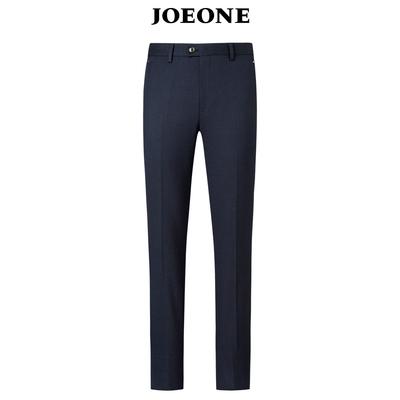 [Trung tâm mua sắm với cùng một đoạn] Jiu Mu Wang quần nam quần mùa hè phần mỏng người đàn ông chính hãng của cao cấp phù hợp với kinh doanh quần Suit phù hợp