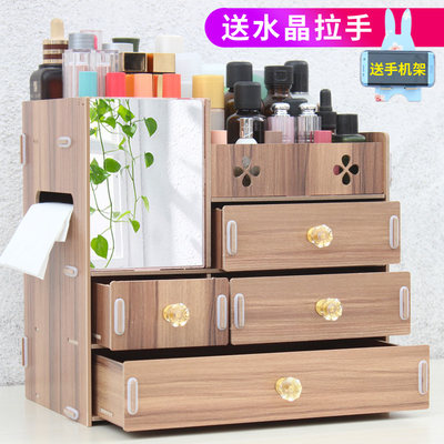 Large desktop cosmetic storage box continental wooden drawer dressing table skin care block red finishing rack