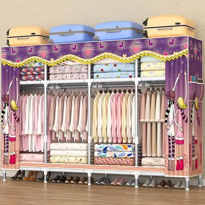 布衣柜钢管加粗加固衣柜简易组装柜子家用卧室衣架落地立式储物
