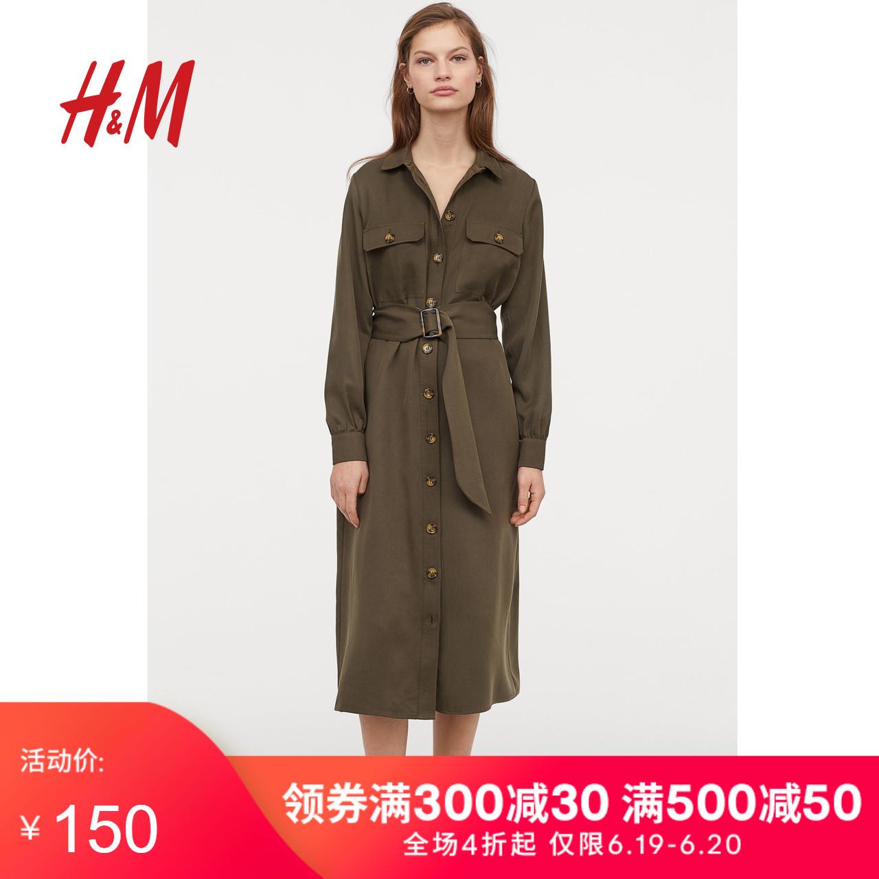 H&M 女装衬衫裙2019年?#26477;?#26032;款 衬衫式连衣裙 HM0676933