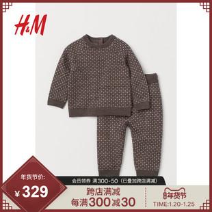 HM ребятишки ребенок ребенок предел серия зимой шерсть крышка рубашка спокойный брюки  0809875