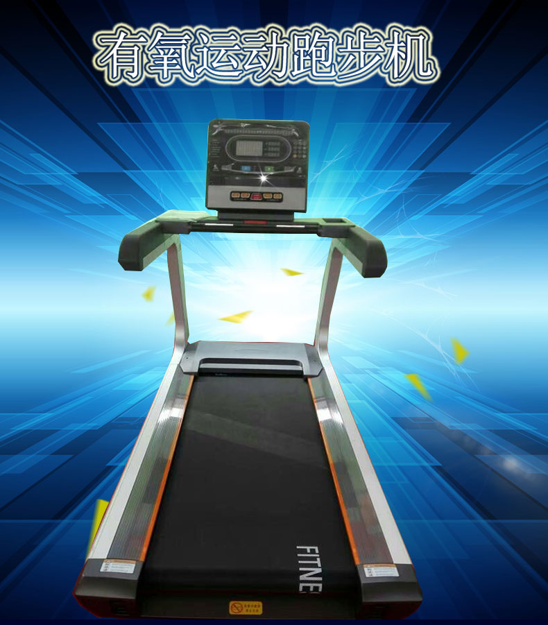 Gym commercial treadmill widening and extending electric multi-function silent shock-absorbing indoor home weight loss equipment