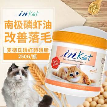 Metz's cat lecithin pet care and health products 250g prevention of beautiful hair and adult cat bright hair particles kitten skin care