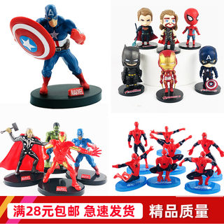 Spider-Man, The Avengers, The Woo, Ultraman, Captain America's birthday cake decorator web celebrity