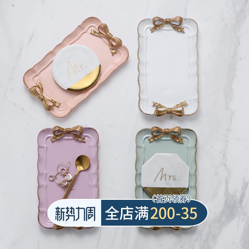 Phong cách Pháp cũ retro cung nhựa khay khay đồ trang sức vòng cổ khay lưu trữ khay trang trí - Nhẫn