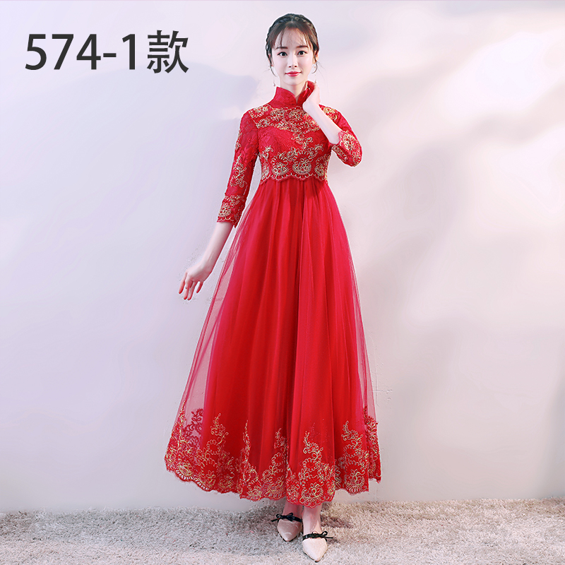 7991951a0 Pregnant women toast clothing bride 2019 summer section cover belly ...