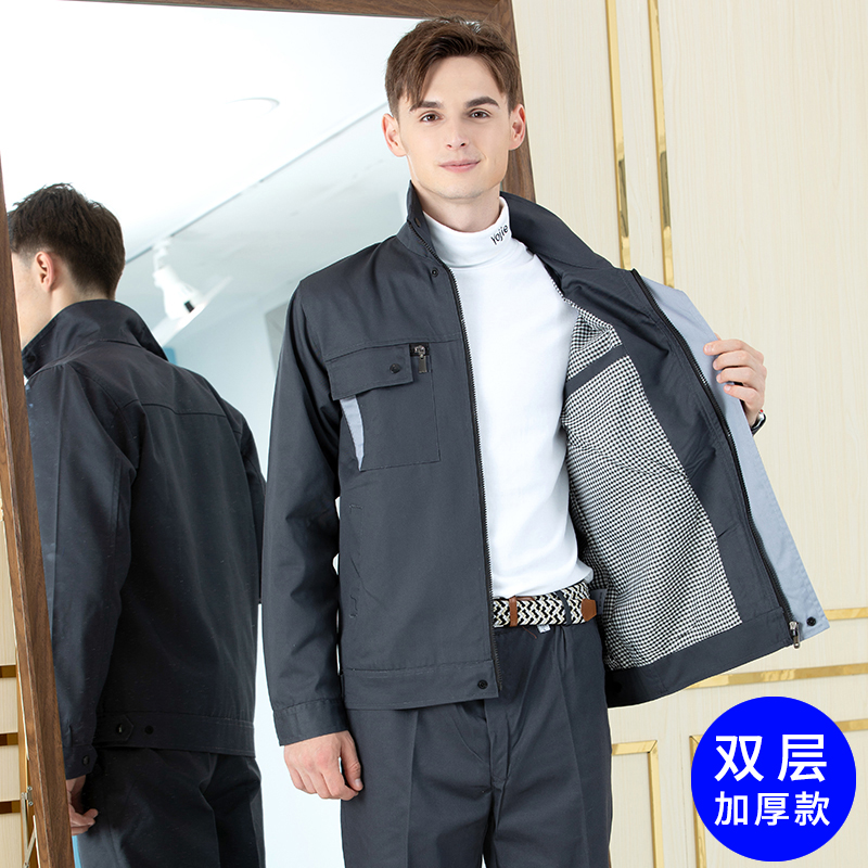 FGA autumn and winter double thickened overalls suit male wear-resistant auto repair welding tooling factory clothing custom labor insurance