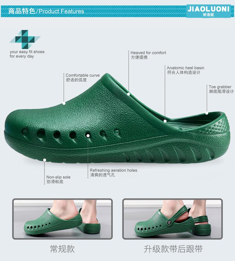 Johnson Luoni bác sĩ phòng điều hành dép chống trượt thở mềm đế giày làm việc phẫu thuật Bao Đầu người đàn ông trong phòng thí nghiệm và phụ nữ giày mùa hè