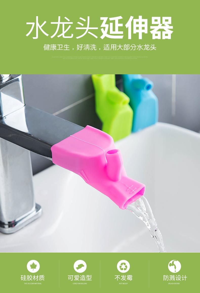 旅行可携式简易漱口杯刷牙杯硅胶水龙头加长延伸器儿童洗手器导水槽详细照片